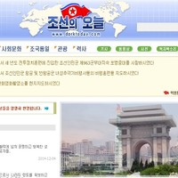 КНДР открыла сайт для иностранных туристов