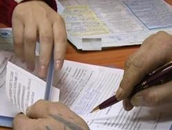 В петербургском офисе «Библио-Глобус» идут обыски