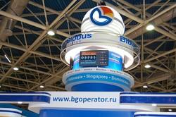 «Библио-Глобус» подаст в суд на журналистов за информацию об обысках в офисе турфирмы