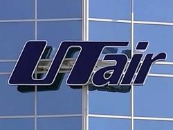 Росавиация: UTair выполнит все полеты до Нового года и во время каникул