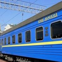 РЖД сокращает число поездов дальнего следования