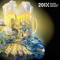 Пльзень стала Европейской столицей культуры на 2015 год