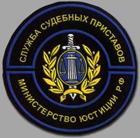 Суд взыскал с судебного пристава, по чьей вине турист не уехал за границу, 80 тыс. рублей