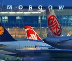 Аэропорты Москвы приняли рекордное число пассажиров