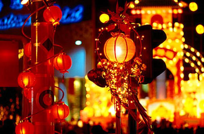 Китайский новый 4708 год