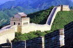 Китайская турфирма заставила клиентов из Читы повторно оплатить путевки, забрав у них паспорта