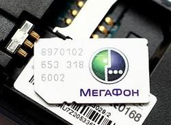 «Мегафон» повысил расценки в роуминге