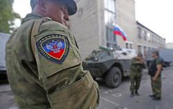 Московская турфирма занялась организацией поездок в Донбасс