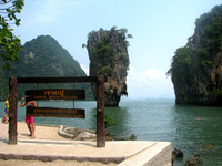 Острова залива Пханг нга