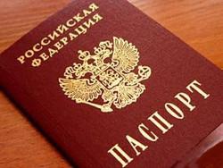 На берег турецкий — по российскому паспорту