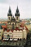 Авиакомпания Czech Airlines отменила рейсы из Уфы и Перми