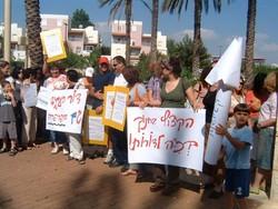 Сегодня из-за забастовки в Израиле закроются КПП на границе с Иорданией и Египтом