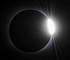 Жители Екатеринбурга и Свердловской области  увидят самое крупное солнечное затмение