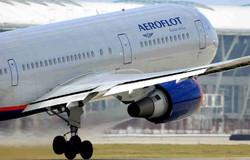 «Аэрофлот» продает недорогие билеты из сибирских городов России в Лондон