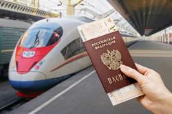 У железной дороги появятся «невозвратные» билеты