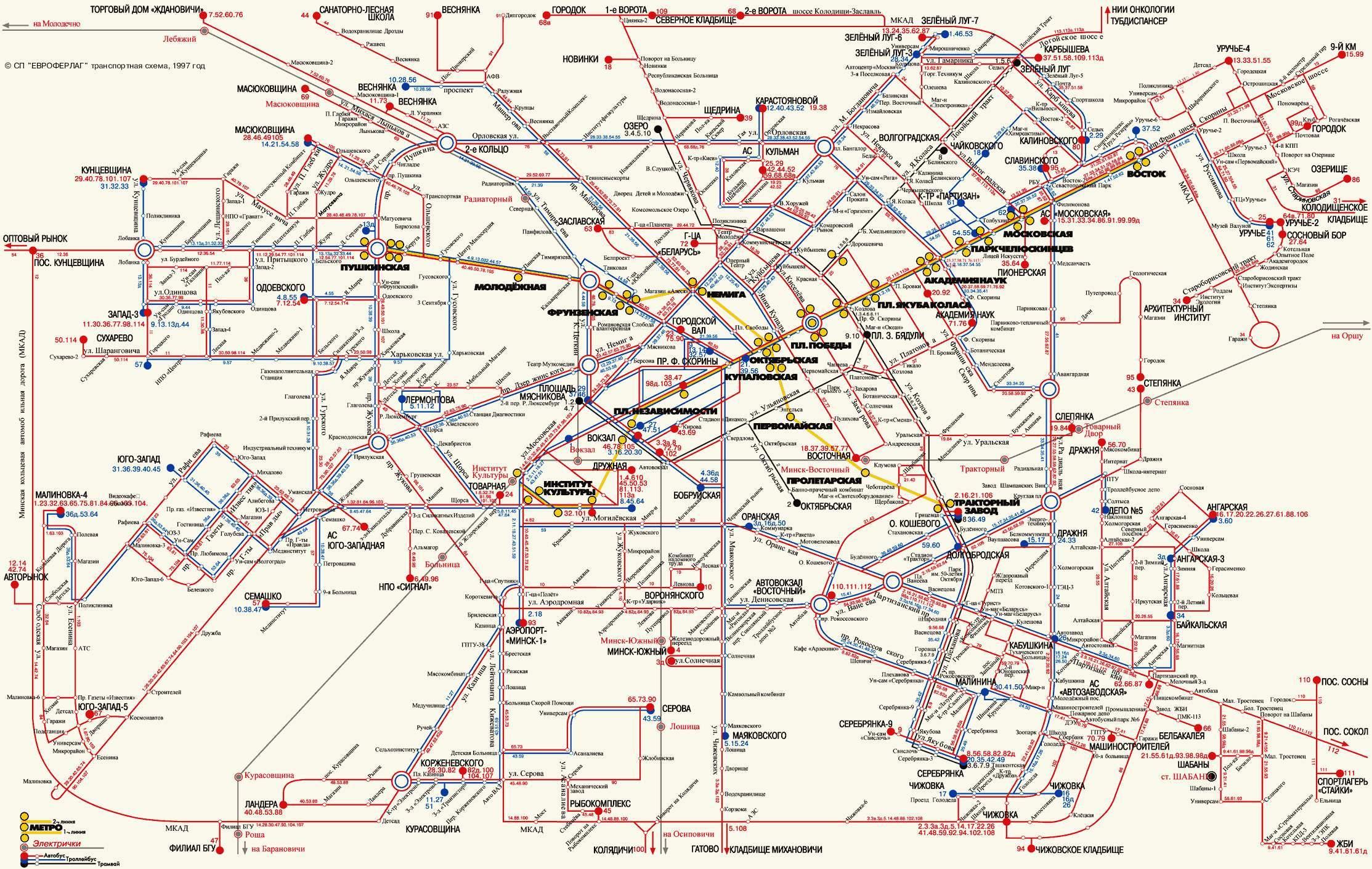 Схема движения транспорта минск