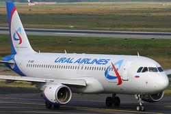 «Уральские авиалинии» запустят регулярный рейс в Рим