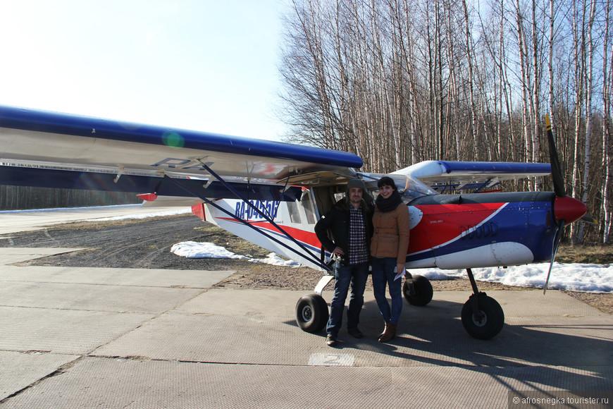 Павел любезно согласился сфотографировать нас у самолётика. Ну как же без совместного фото? :)