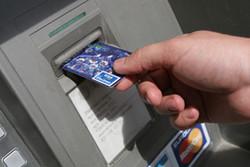 Туристам, отдыхавшим в прошлом году в отелях класса «люкс», блокируют банковские карты