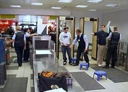 5000 москвичей не смогут выехать за границу. Проверьте, выездной ли вы?