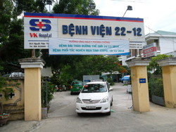 Российский турист доставлен во вьетнамскую больницу после падения из окна
