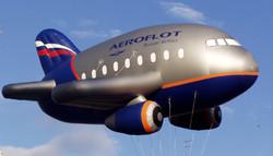 «Аэрофлот» отменяет рейсы Москва - Париж на этой неделе