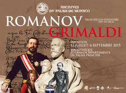 В Монако пройдёт выставка «Романовы и Гримальди. Три века истории (XVII - XIX)»