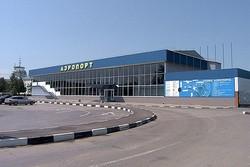 Аэропорт в Севастополе откроется для чартерных рейсов к концу года