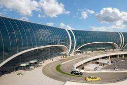 «Аэрофлот» переносит рейсы Orenair в Домодедово