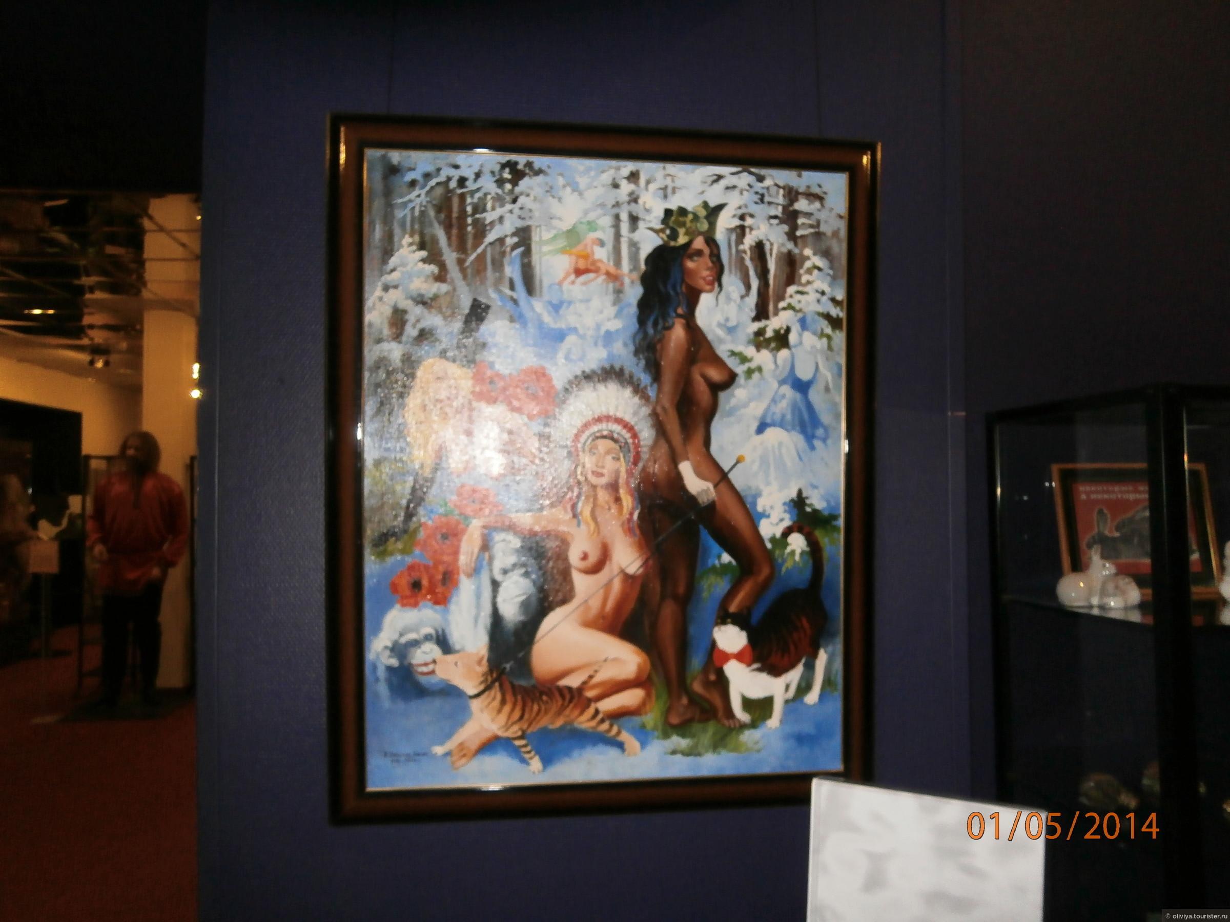 Музей эротики спб 1 фотография