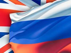 МИД Британии считает поездку в Россию небезопасной