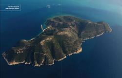 В Албании из секретной военной базы сделали туробъект