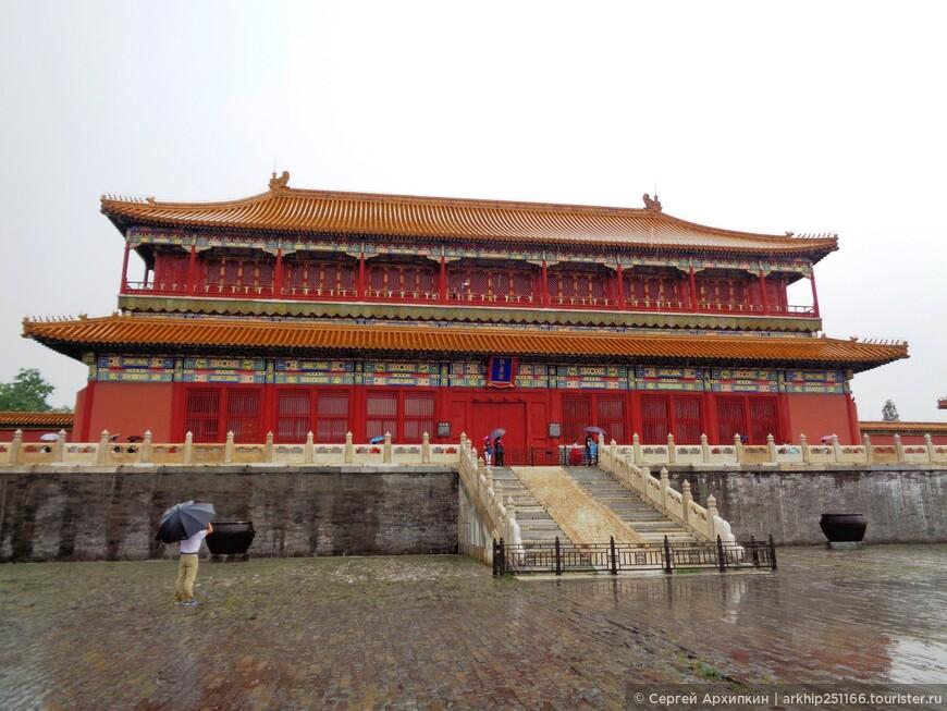 Summer palace movie china