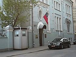 Сегодня вступает в силу соглашение об отмене виз между Чили и РФ