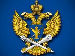 Мошенники атакуют сайты от имени Роскомнадзора
