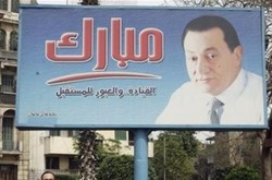 Египет может последовать за Тунисом