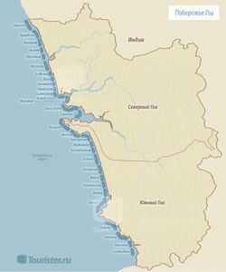 Стокилометровые пляжи Гоа