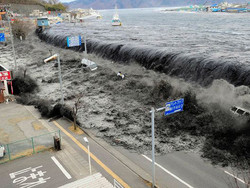 Наводнение в Японии вызвало угрозу радиоактивного заражения океанских вод
