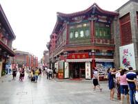 Тяньцзинь (Китай).Часть-2.