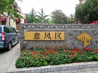 Итальянский и Музейный Тяньцзинь (Китай)