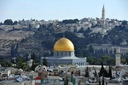 Тайну Храмовой Горы в Израиле может раскрыть находка юного российского туриста