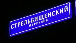 Вчера в Москве был предотвращен крупный теракт