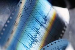В Чили произошло два новых землетрясения мощностью 5.0 и 5.4