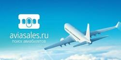 С приложением Aviasales для iOS теперь можно приобретать билеты в кредит