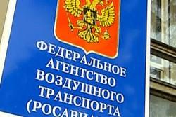 Авиакомпании из Украины просят Росавиацию разрешить полеты в РФ