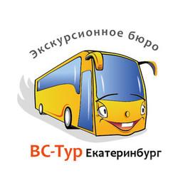 ВС-Тур Екатеринбург