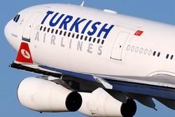 В Стамбуле российские туристы были сняты с рейса за свою бдительность