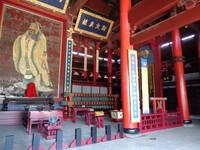 Сучжоу. Сад Мастера Сетей и храм Конфуция.