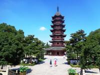 Сучжоу.  Паньмэнь и Пагода Благого Свечения.