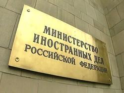 МИД опроверг возможность ограничения поездок россиян за рубеж